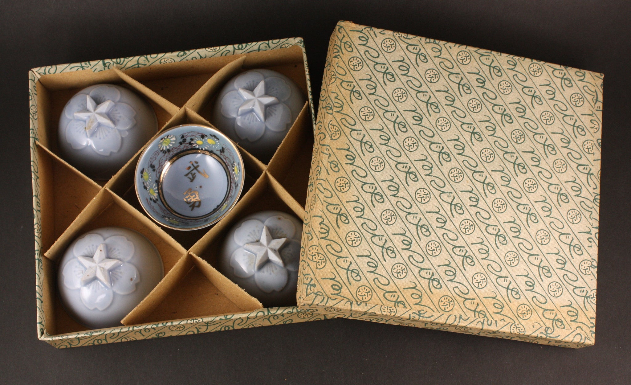 Very Rare Set of 5 Antique Japanese Helmet Shaped Five Virtues Military Sake Cup with Box