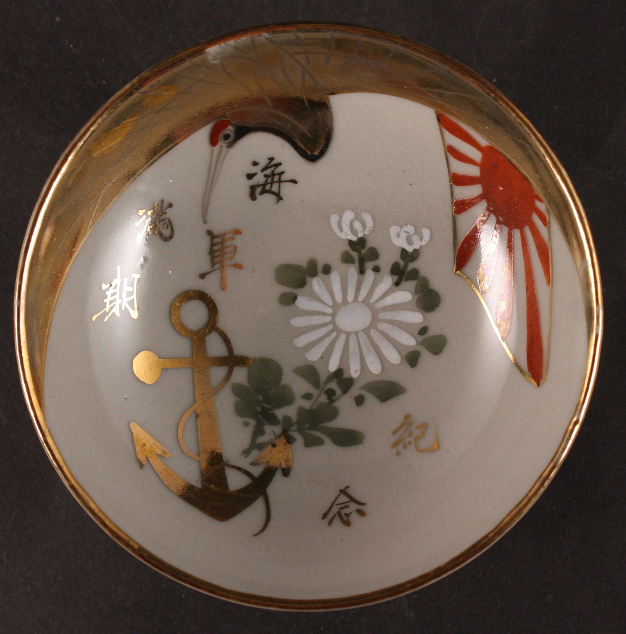 Antique Japanese Military Anchor Chrysanthemum Crane Navy Sake Cup