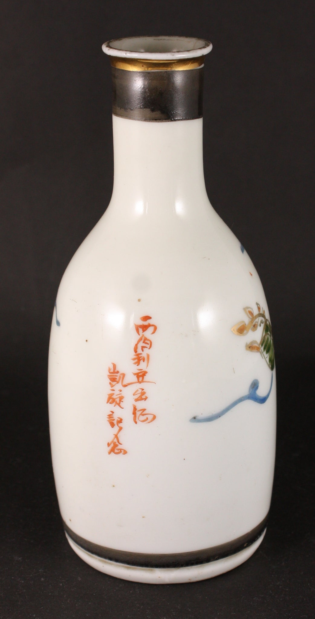 Antique Japanese Military WW1 1919 Siberia Expedition Family Crest Army Sake Bottle