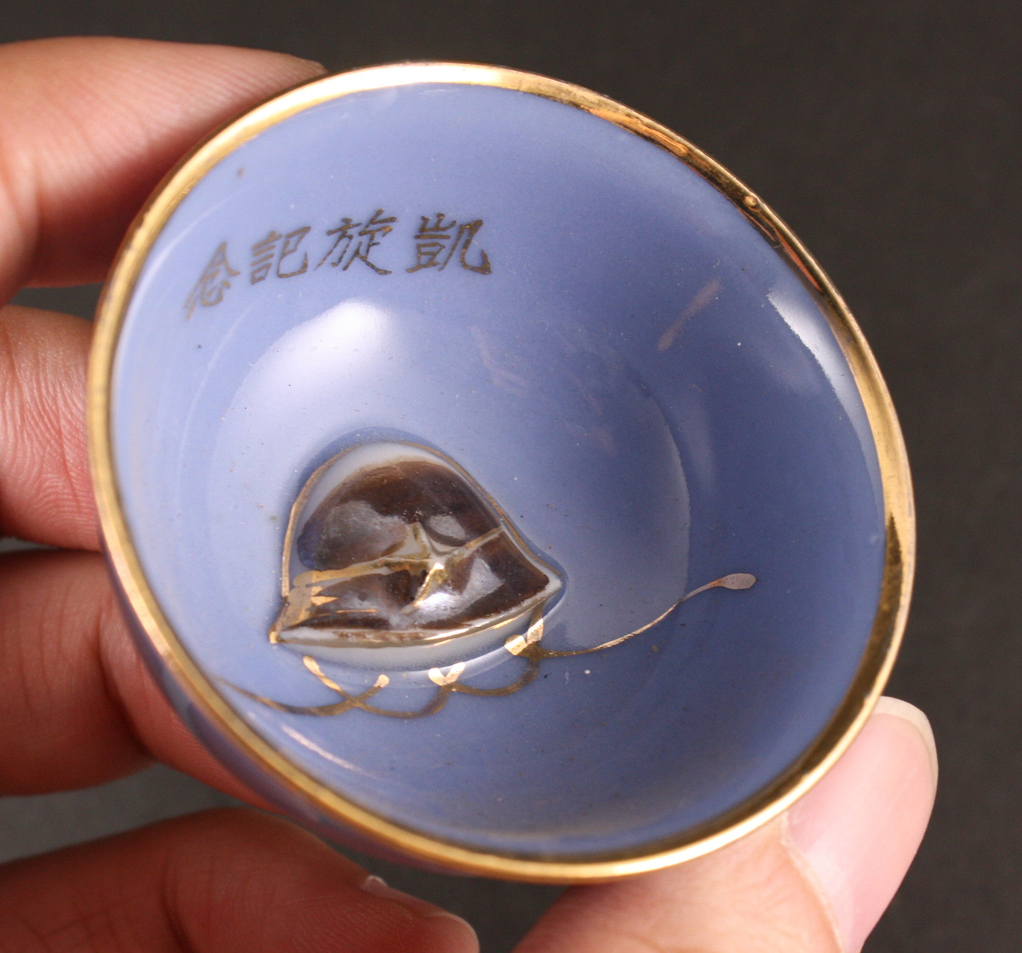 Antique Japanese Military WW2 Embossed Helmet Victory Army Sake Cup