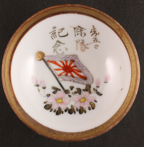 Antique Japanese Military Flag Infantry Blossoms Army Sake Cup