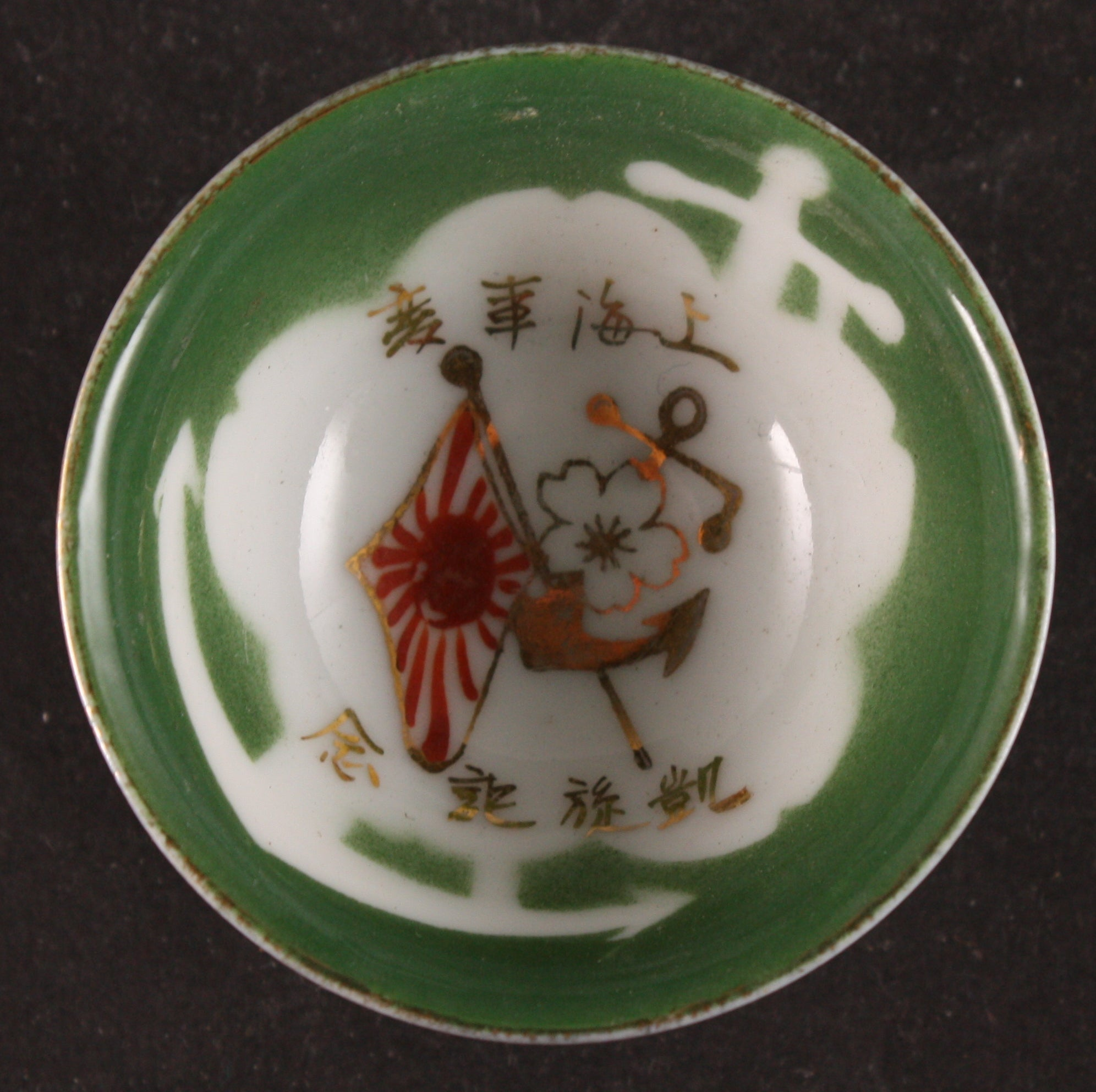 Rare Antique Japanese Military 1931 Shanghai Incident Navy Sake Cup