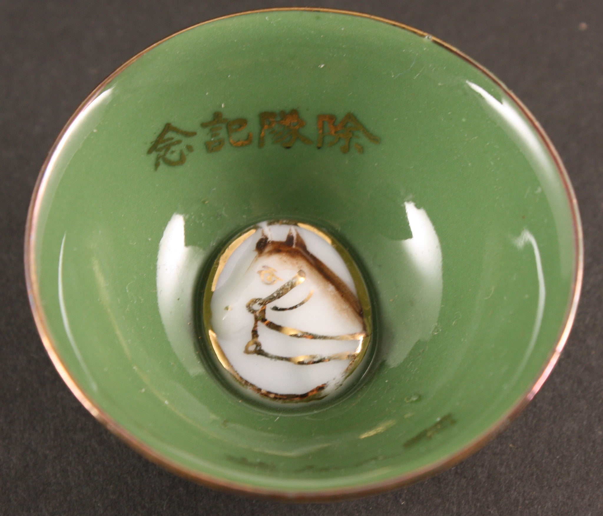 Antique Japanese Military Embossed Horse Head Army Sake Cup