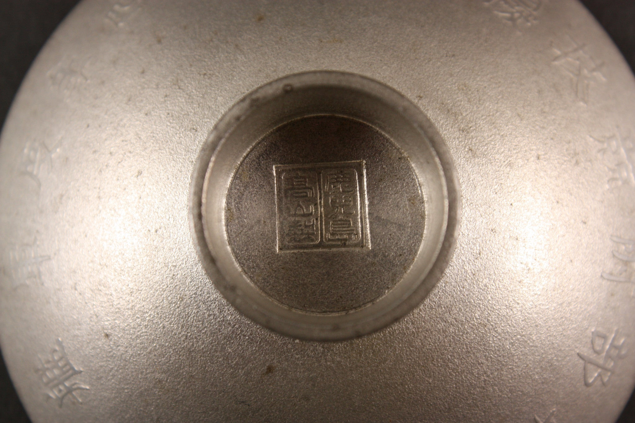 Very Rare Japanese Battleship Nagato 1929 Officer Gunnery Competition Award Pewter Navy Sake Cup