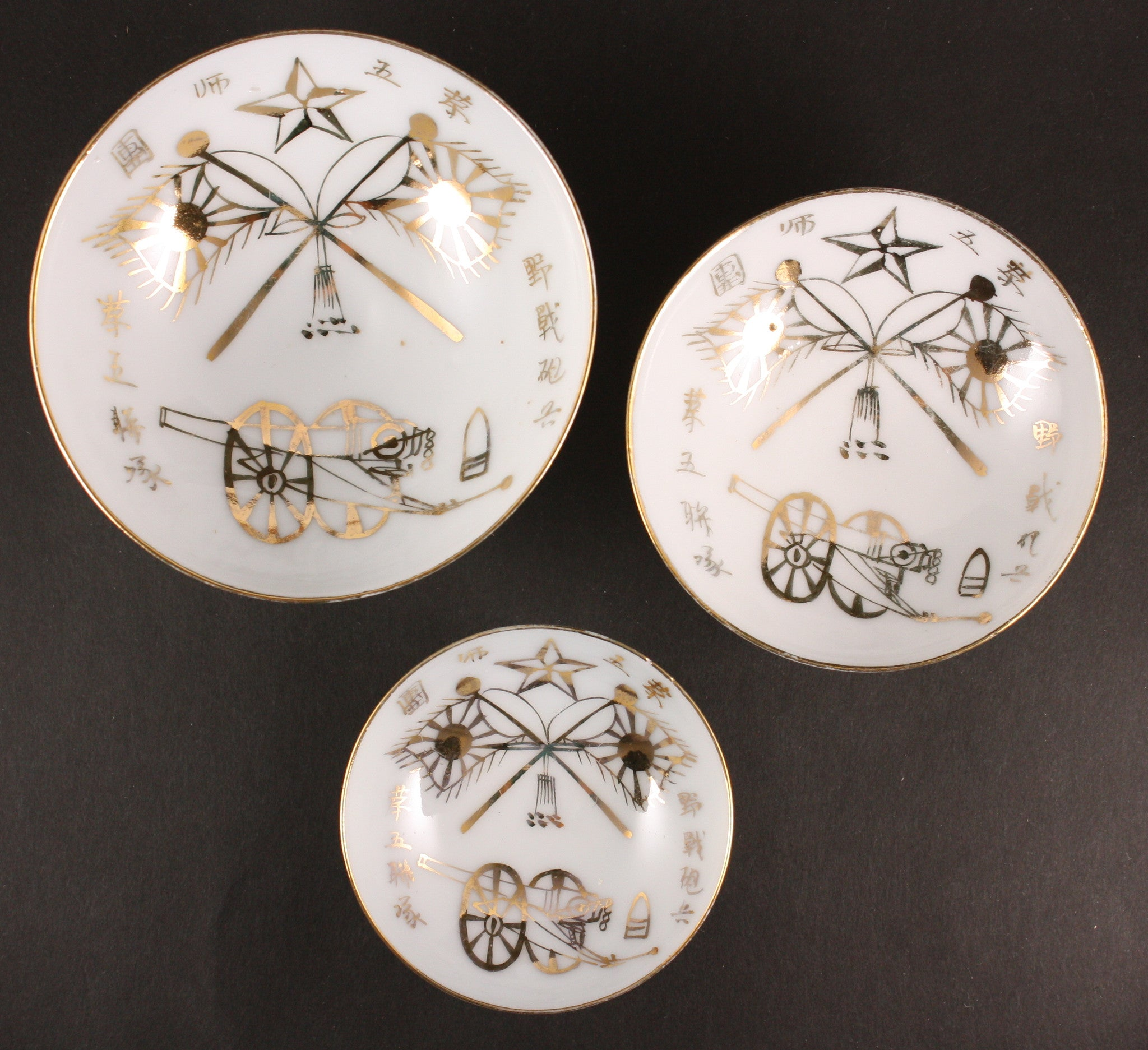 Nice Set of 3 Japanese Field Artillery Type 38 Gun Army Sake Cup