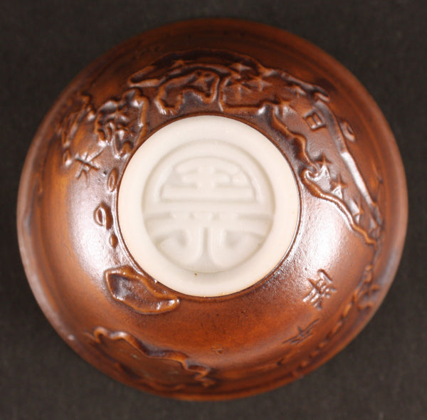 Antique Japanese Military Northern Manchuria Dispatch Embossed Empire Map Helmet Army Sake Cup