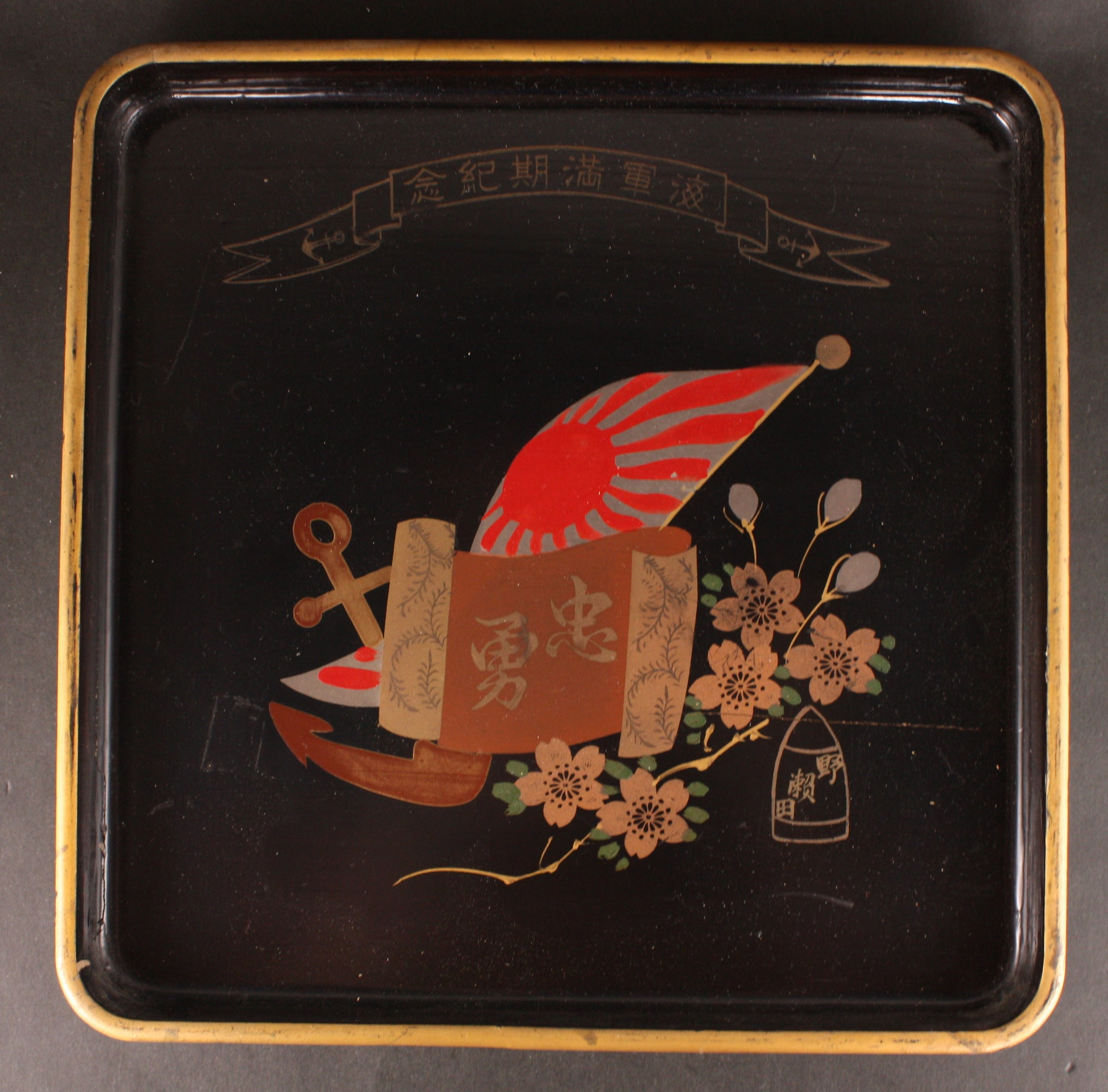Antique Japanese Military Anchor Flag Blossoms Navy Sake Cup Lacquer Tray
