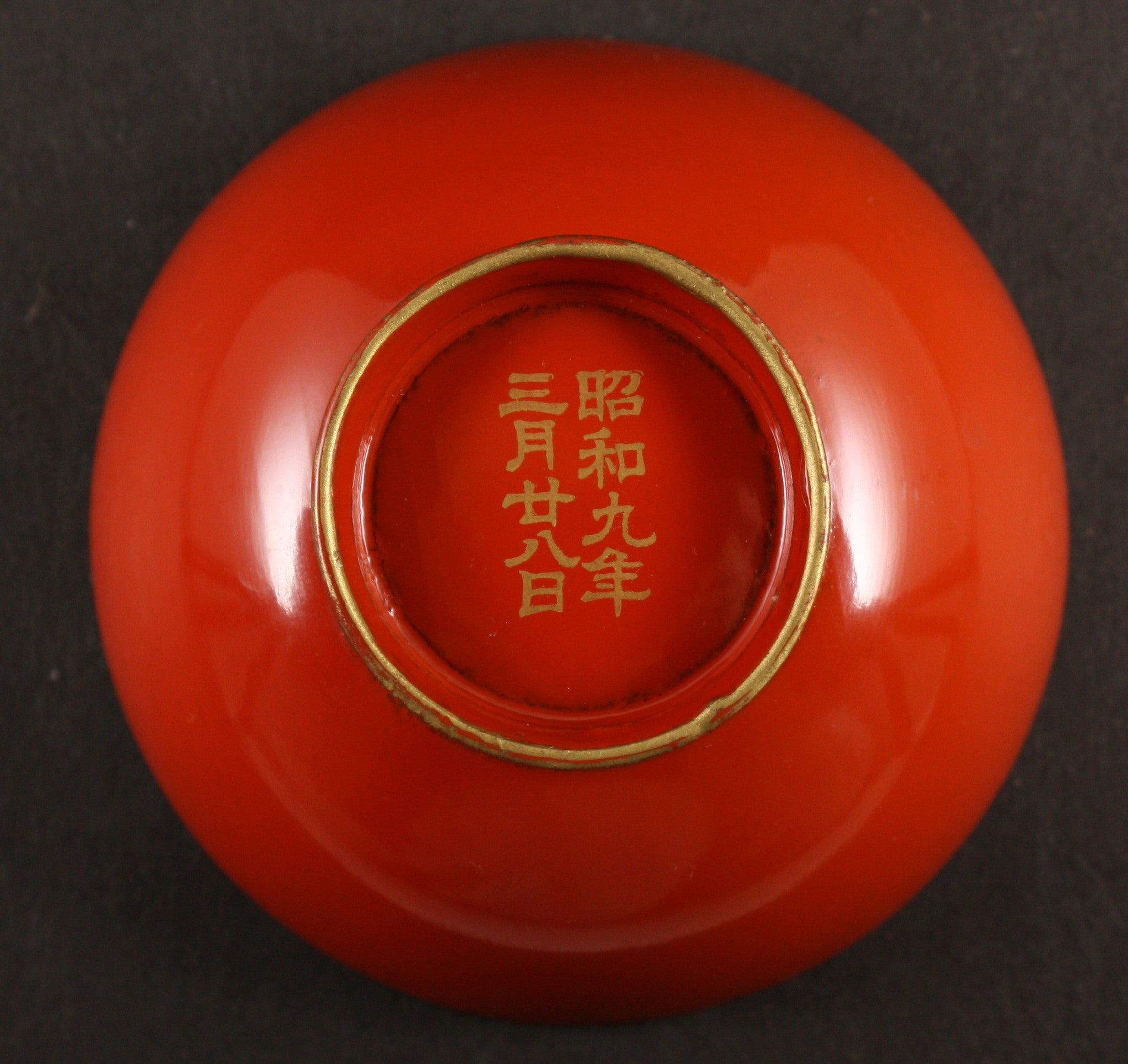 Antique Japanese 1934 Helmet Manchukuo Army Lacquer Sake Cup