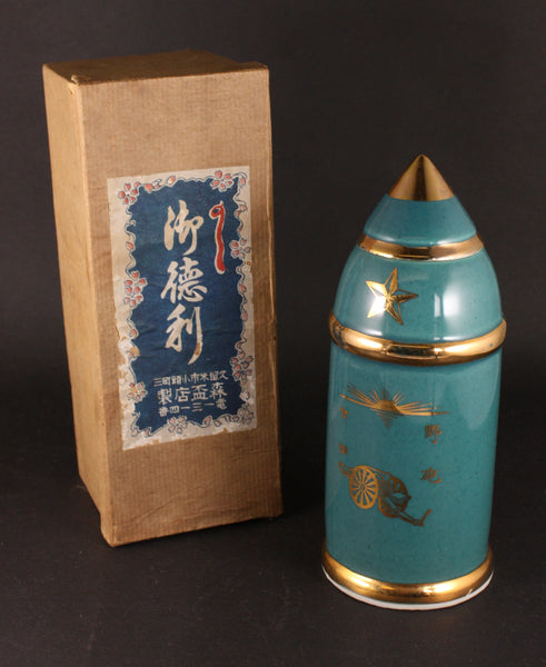 Rare Antique Japanese Military Shell Shaped Artillery Army Sake Bottle with Box