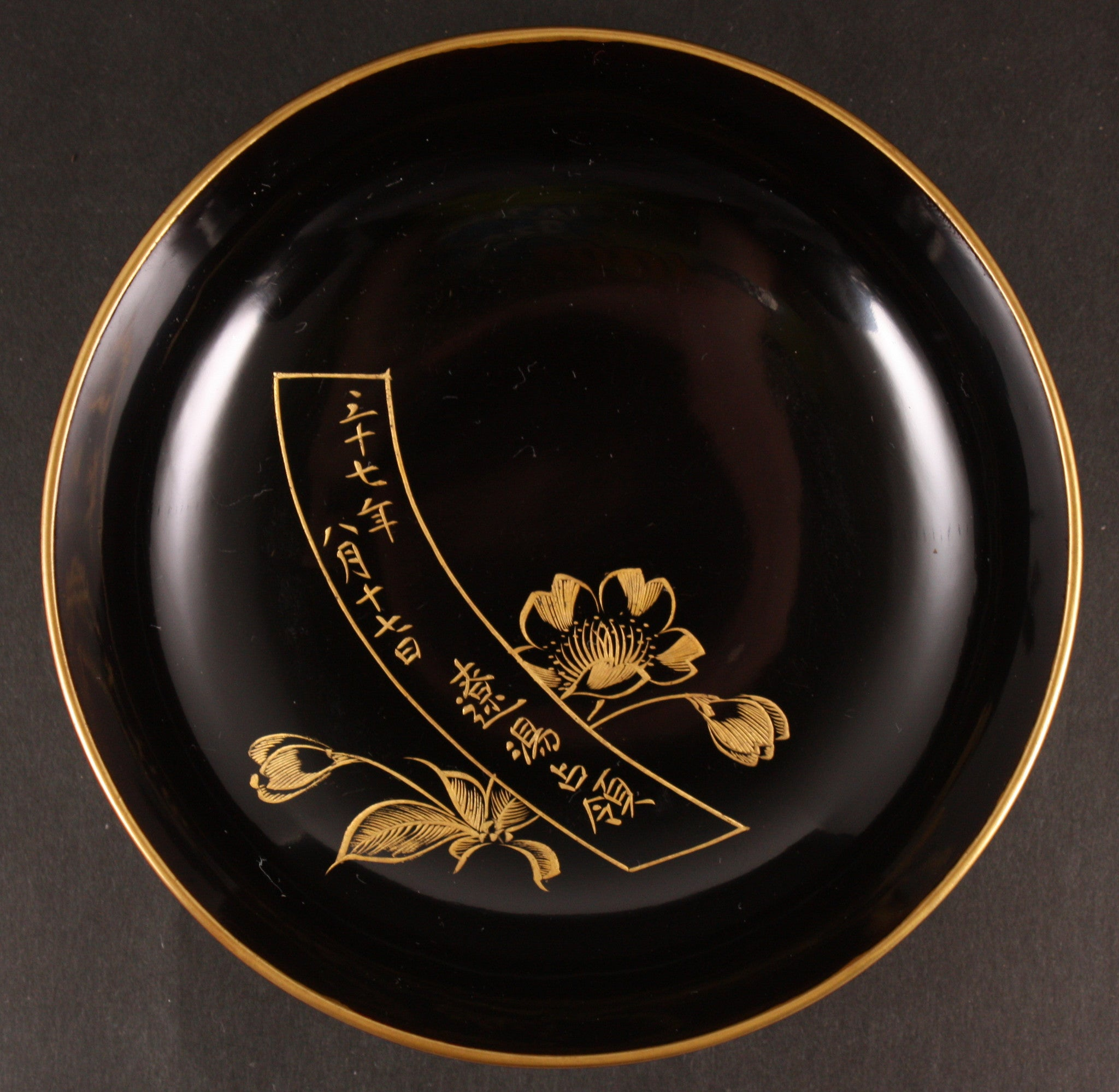 Beautiful Makie Lacquer Set of Five Russo Japanese War Land Battles Commemoration Dishes