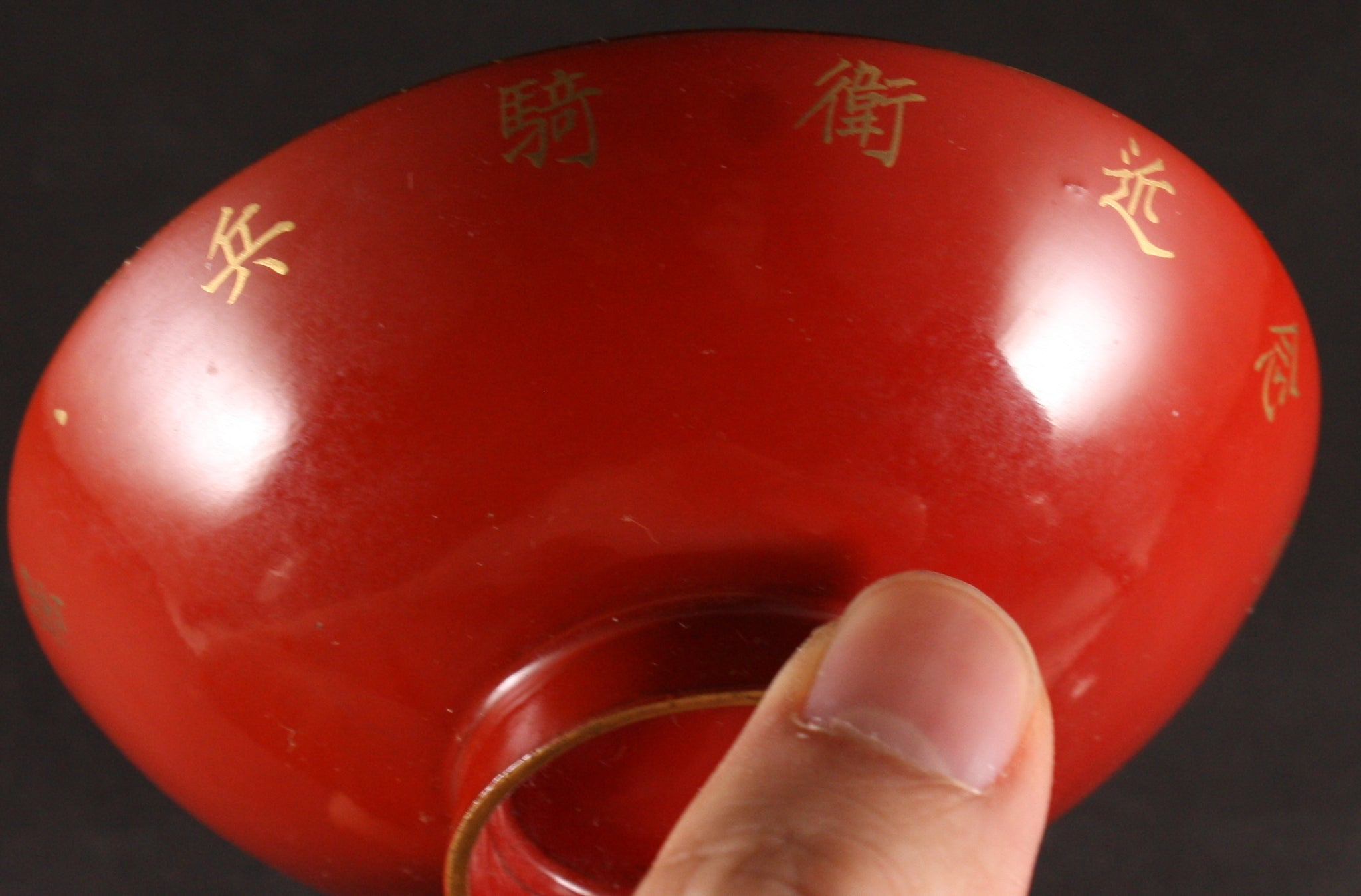 Russo Japanese War Imperial Guards Cavalry Lacquer Army Sake Cup