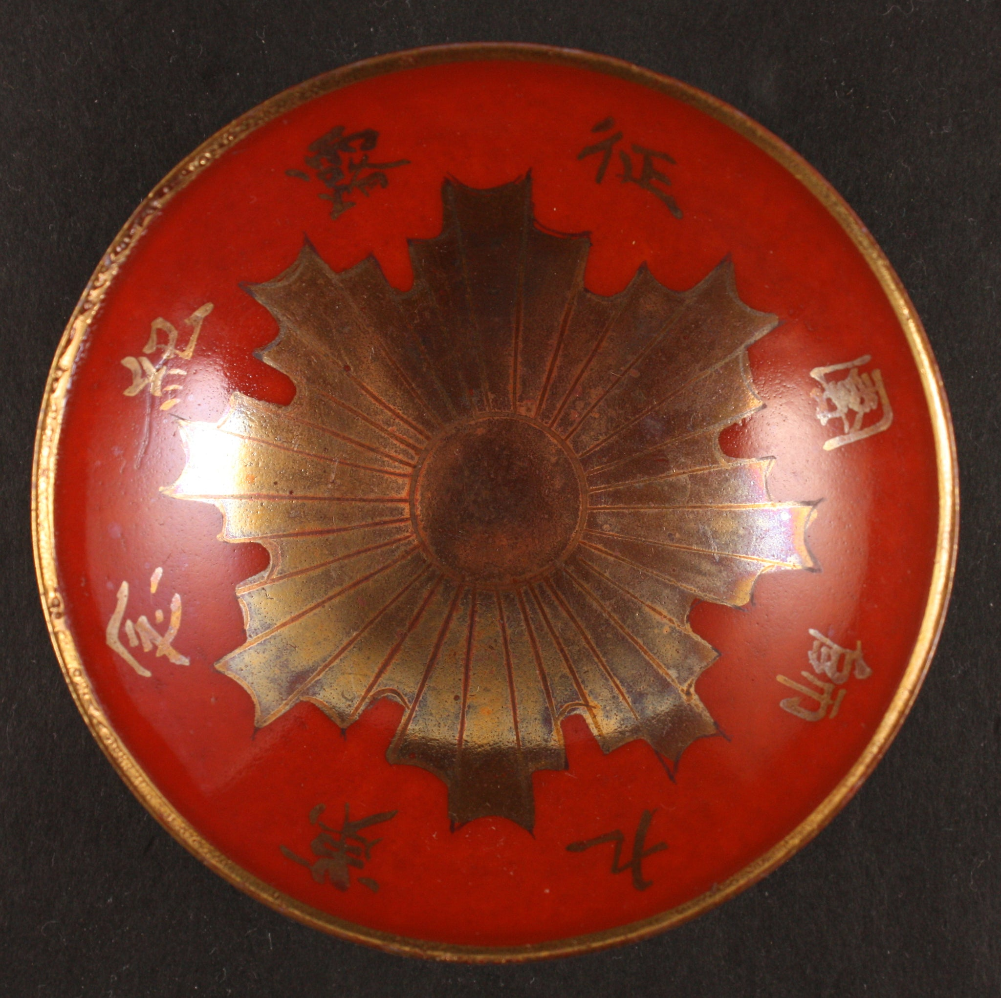 Russo Japanese War Order of Rising Sun Badge Pretend Lacquer Army Sake Cup