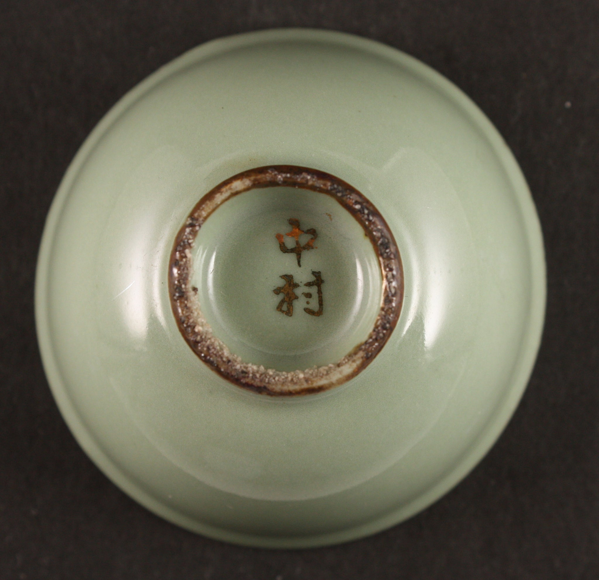 Antique Japanese Military Anchor Blossom Wreath Navy Sake Cup