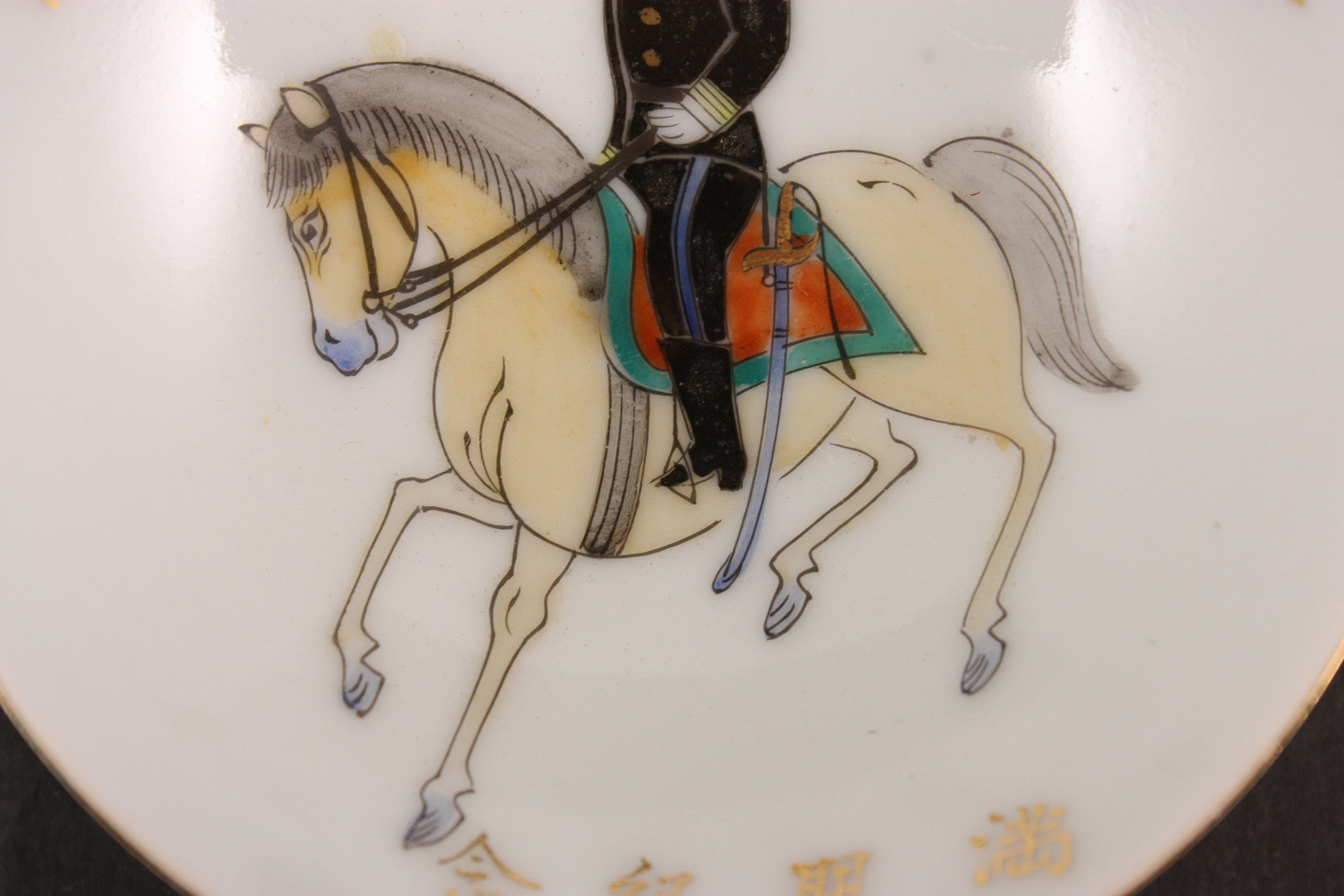 Rare Antique Japanese Meiji Period Soldier on Horse Army Sake Cup