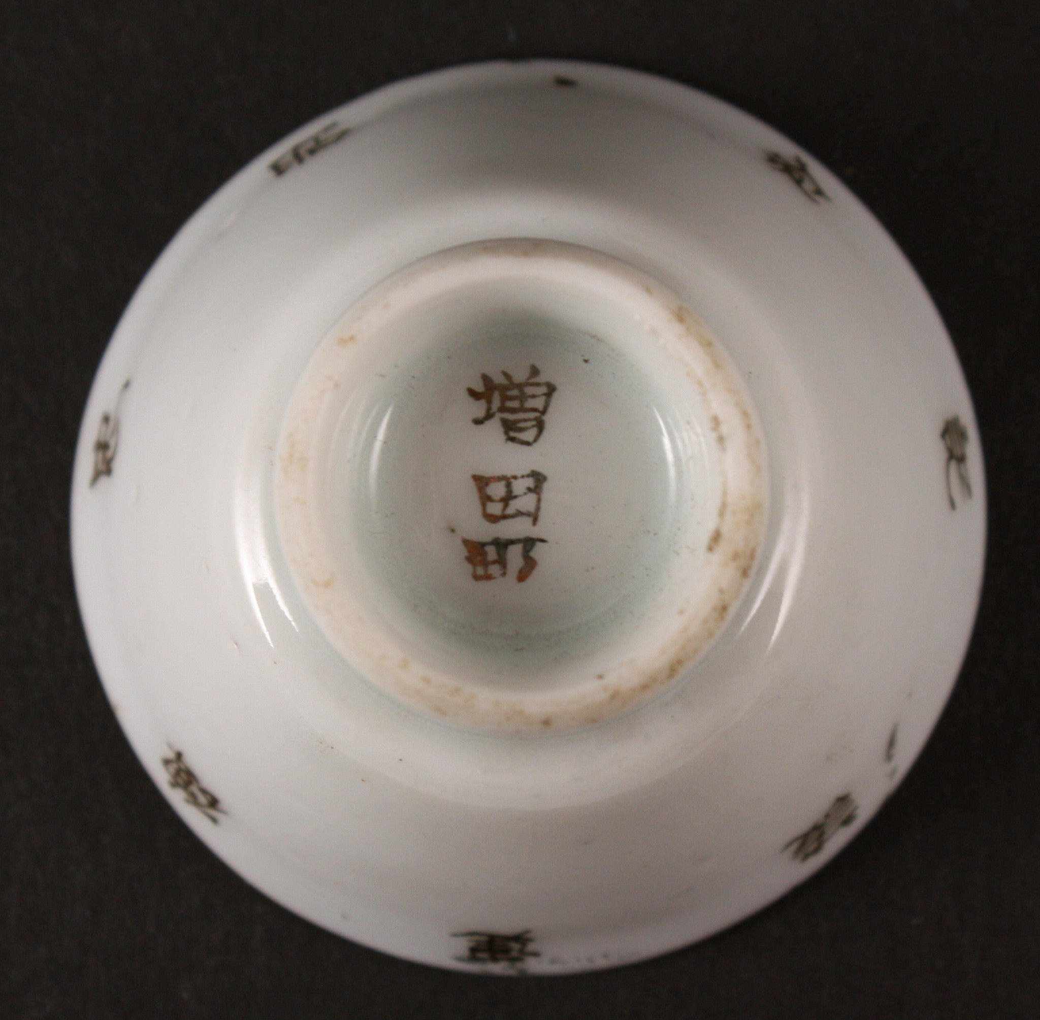 Antique Japanese Military War Dead Memorial Establishment Commemoration Sake Cup