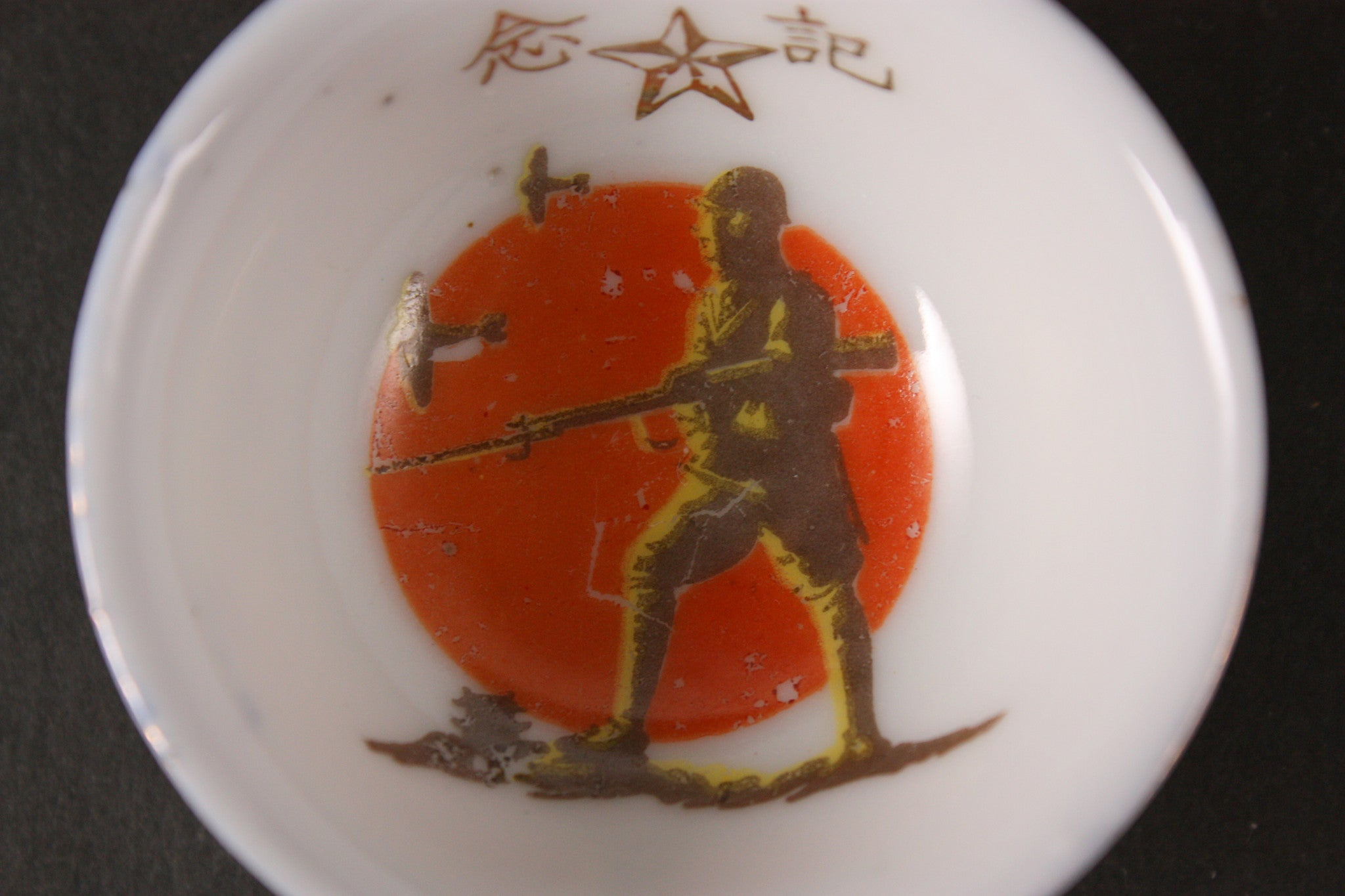 Antique Japanese WW2 Soldier Planes Hinomaru China Army Sake Cup