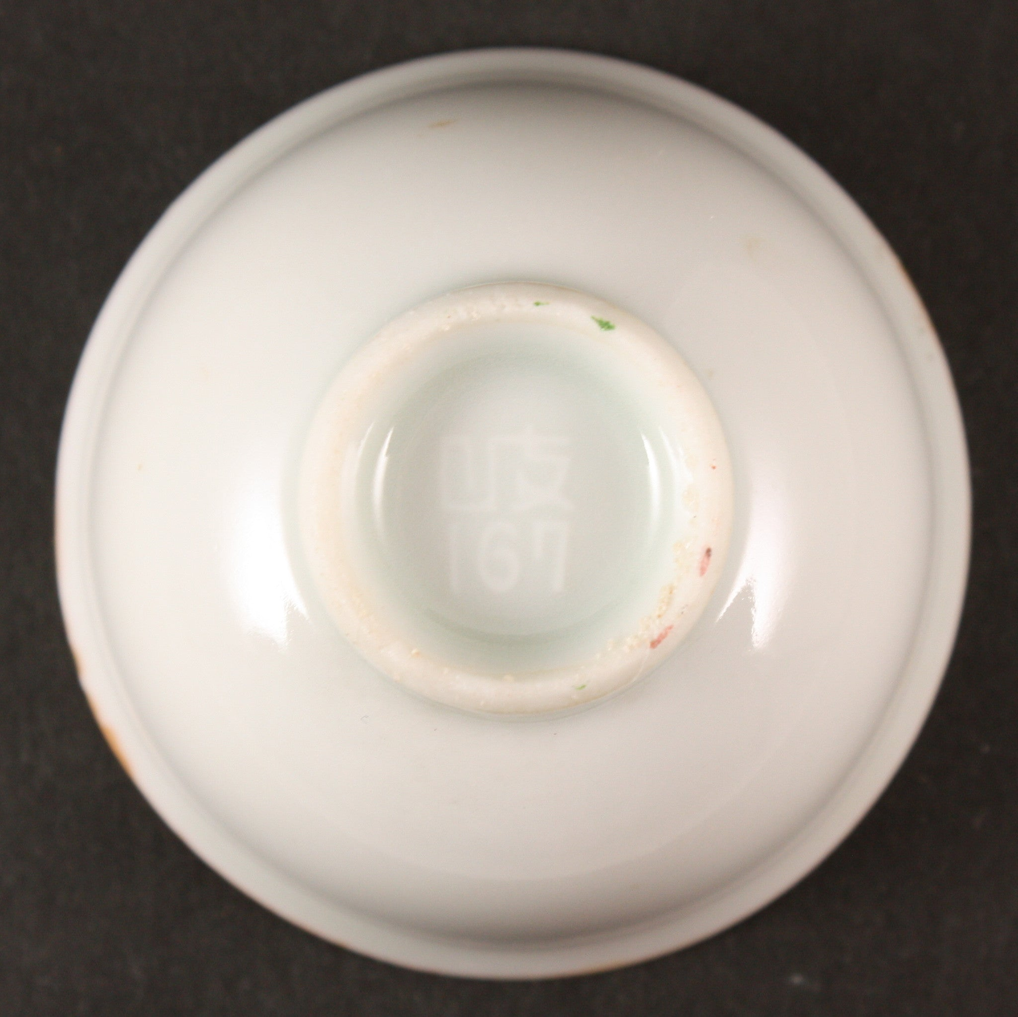 Antique Japanese WW2 Great East Asian War Army Sake Cup