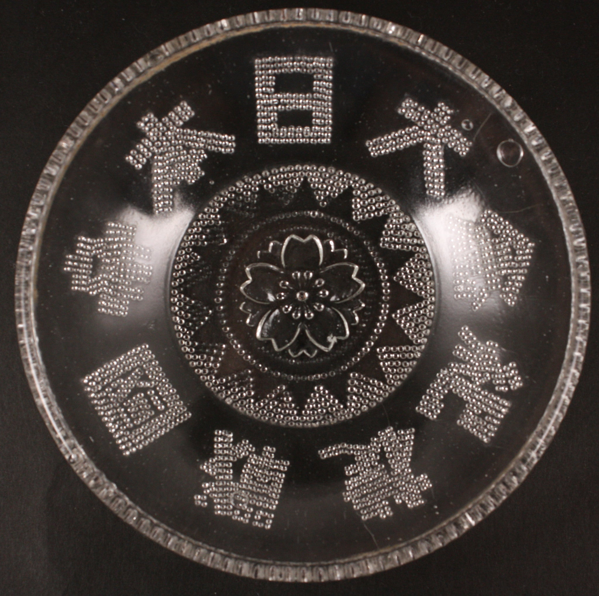 Antique Japanese WW1 Victory Glass Dish