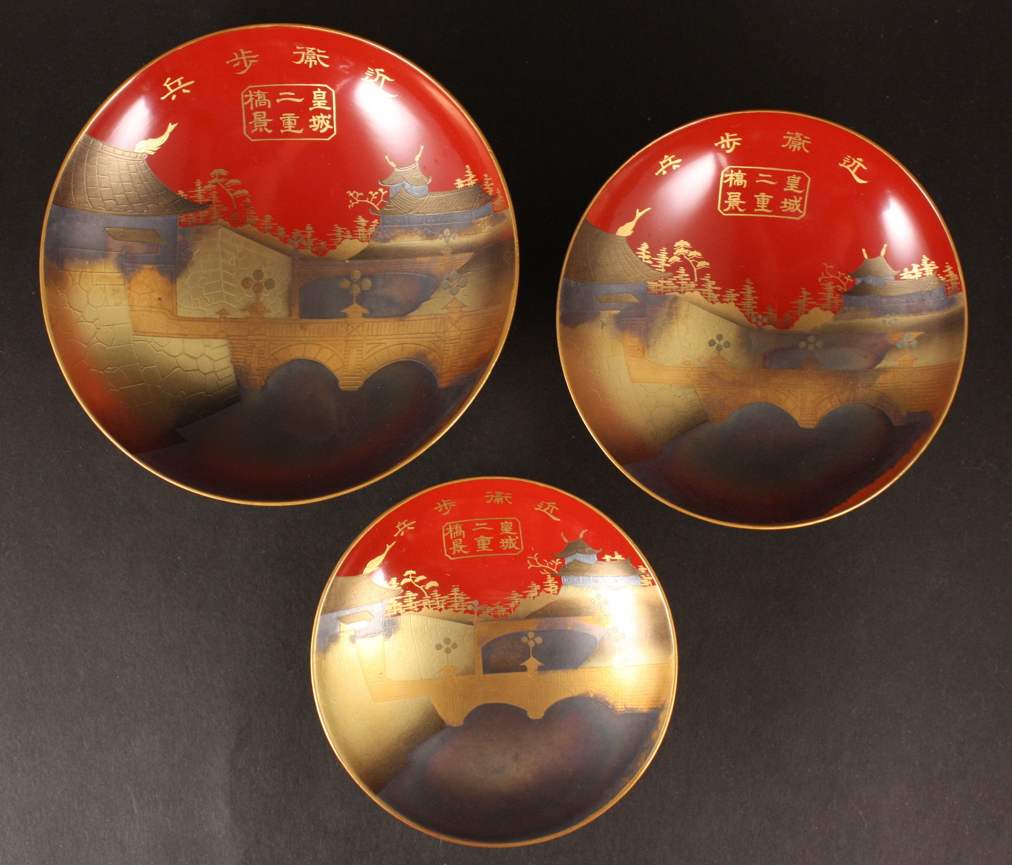 Antique Japanese 1899 Lacquer Makie Imperial Palace Army Sake Cup Set