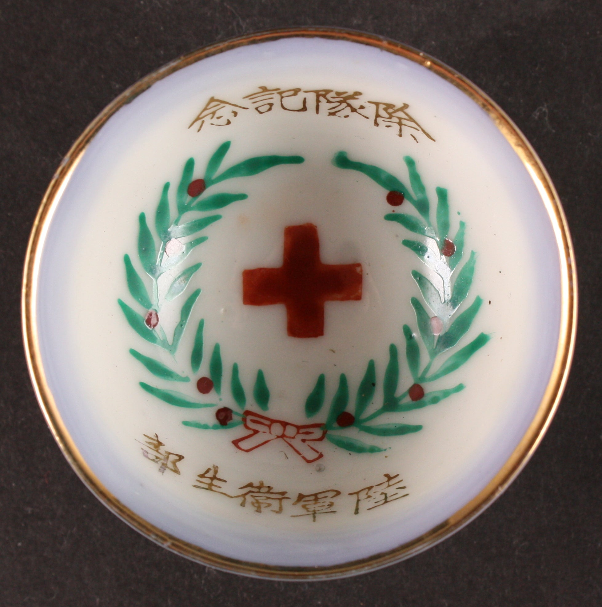 Antique Japanese Military Red Cross Army Medic Sake Cup