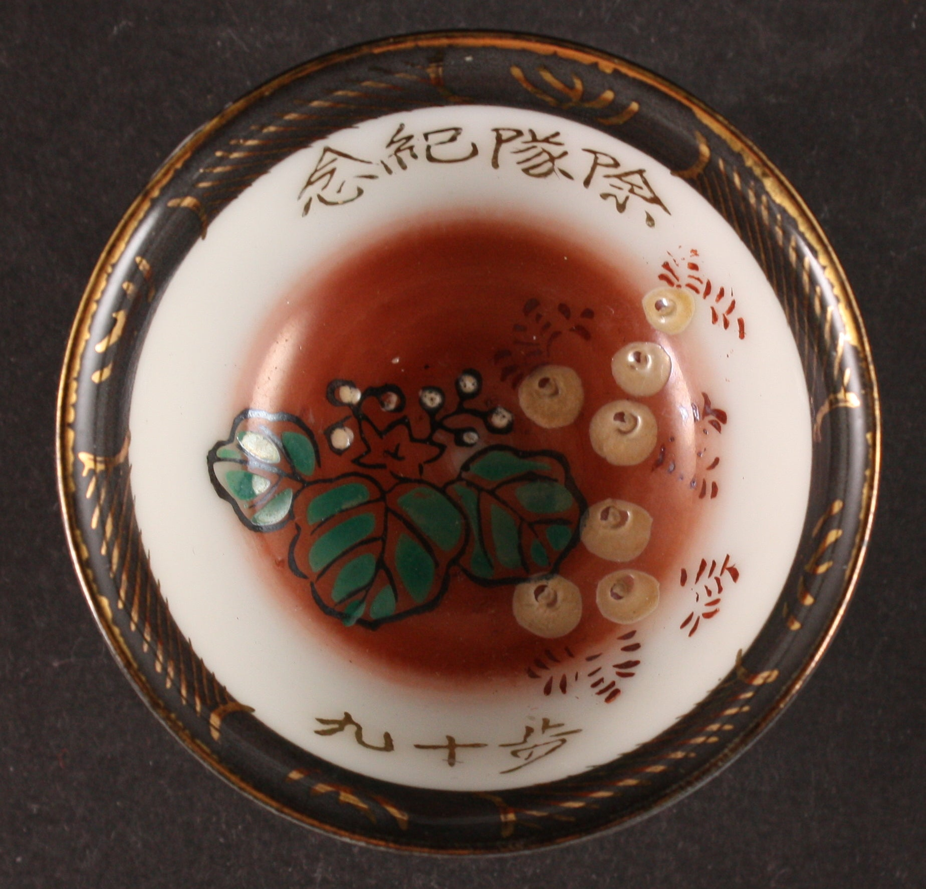 Antique Japanese Military Kiri Blossoms Infantry Army Sake Cup