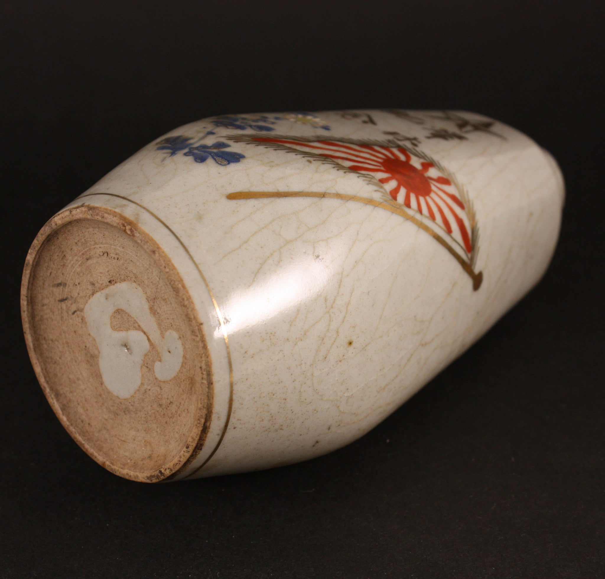 Antique Japanese Furlough Commemoration Infantry Army Sake Bottle