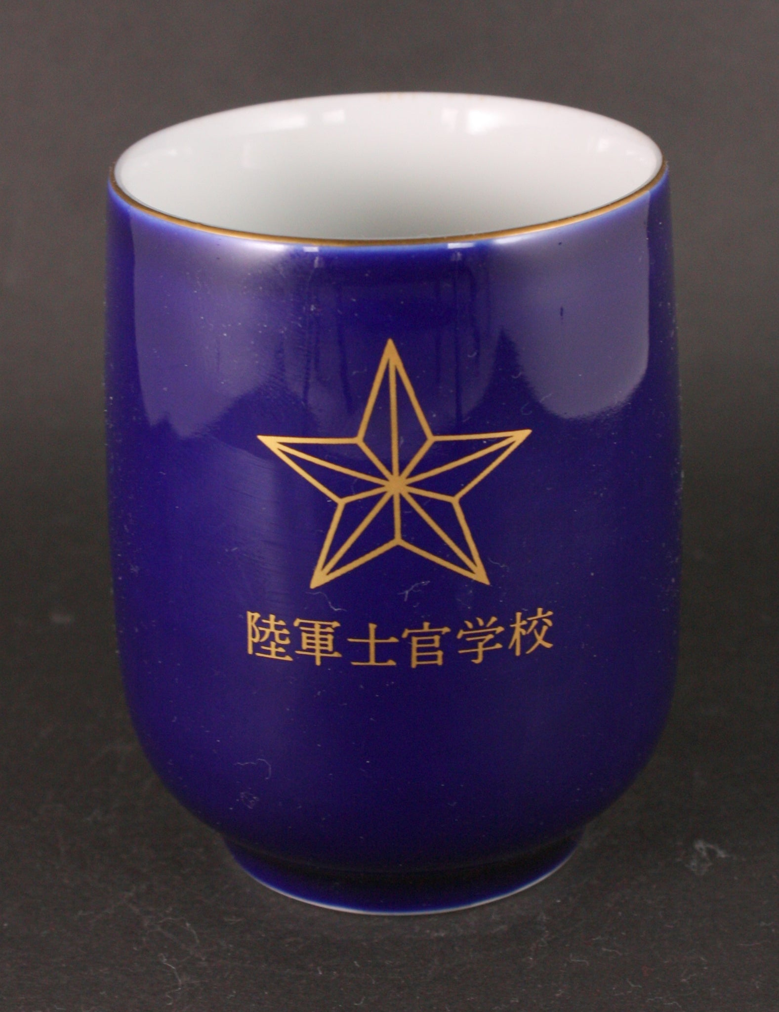 Antique Japanese Military Imperial Japanese Army Academy Tea Cup