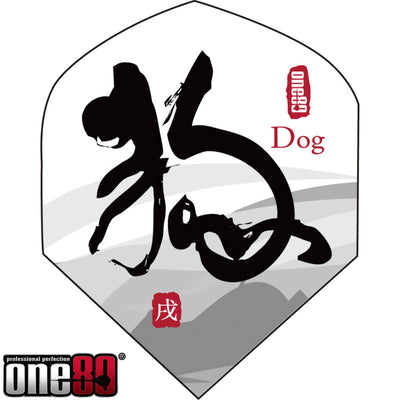 Dart Flights - One80 - Chinese Zodiac - Big Wing Dart Flights Dog