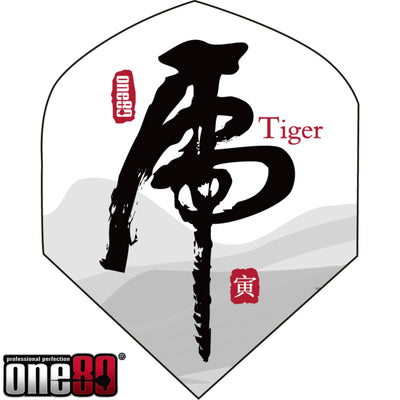 Dart Flights - One80 - Chinese Zodiac - Big Wing Dart Flights Tiger