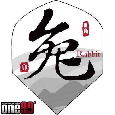 Dart Flights - One80 - Chinese Zodiac - Big Wing Dart Flights Rabbit