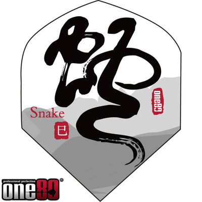 Dart Flights - One80 - Chinese Zodiac - Big Wing Dart Flights Snake
