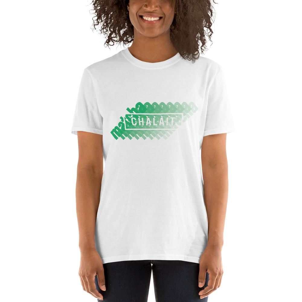 """Green Rainbow"" - Short-Sleeve Unisex T-Shirt"