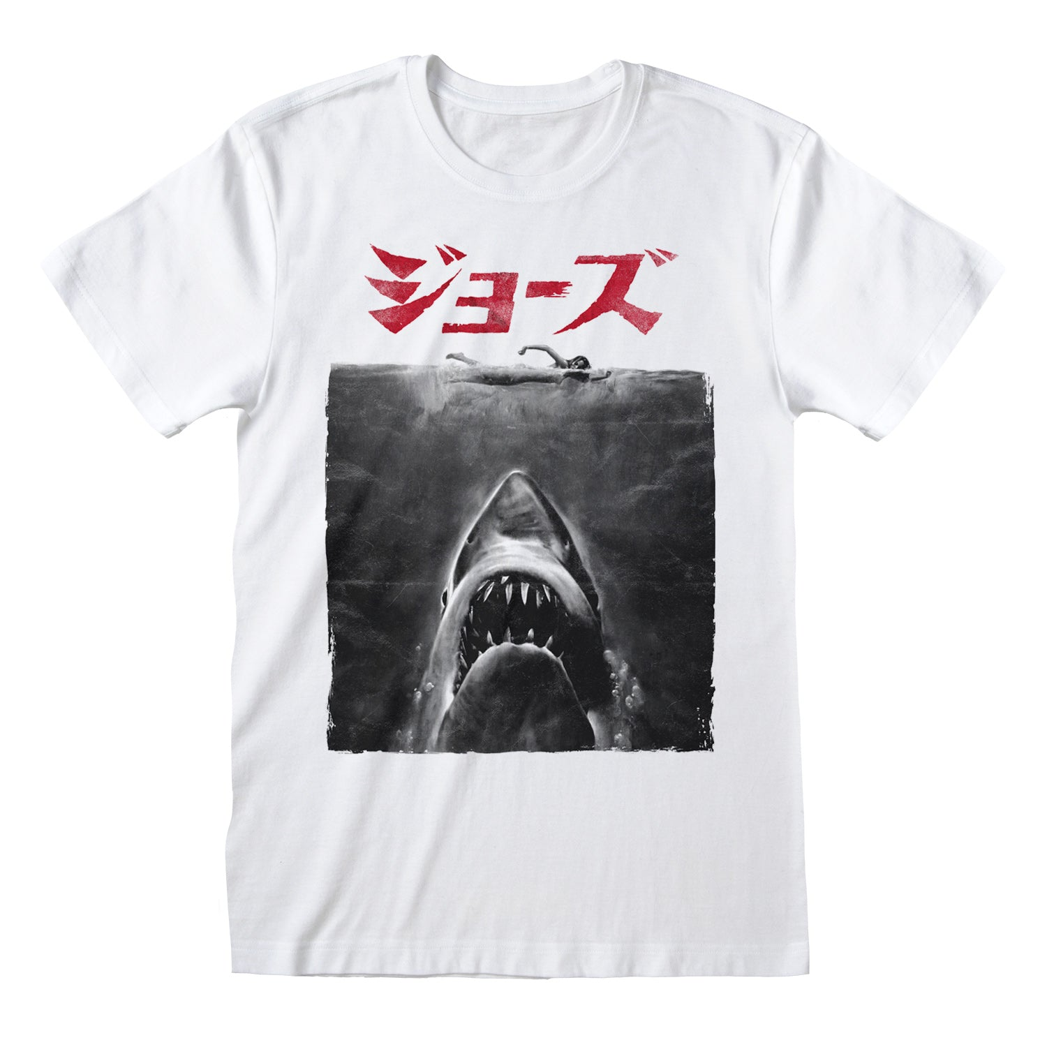 Poster T-Shirt (Jaws)