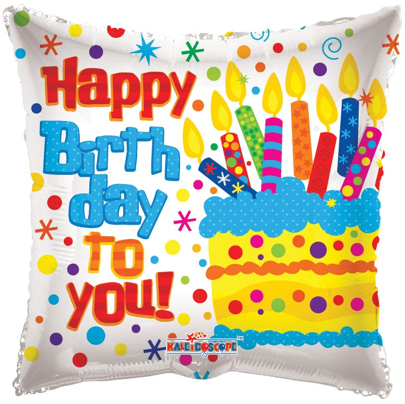 Birthday Cake Balloon - gift-on-line