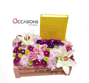 Quran Flower arrangement 3 - Yellow Flowerssend_delivery_Amman_Jordan