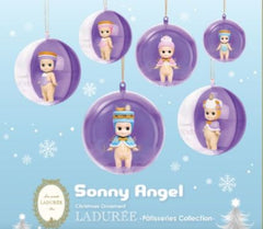 Sonny Angel ~ Ladurée Patisserie Bauble