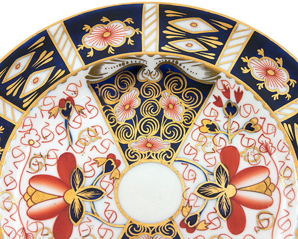 Royal Crown Derby Plate 2451 Traditional Imari Pattern Porcelain Salad Plate Fine Bone China 22k Gold Cobalt Rust Replacement China - PlumsandHoneyVintage