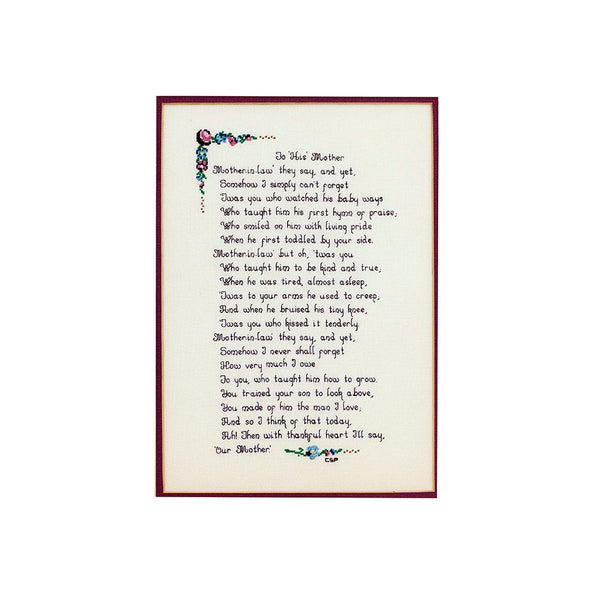 Mother's Day Gift for Mother-in-Law Counted Cross Stitch Embroidered Poem, Wall Hanging, 1980