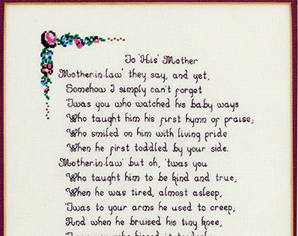 Mother's Day Gift for Mother-in-Law Counted Cross Stitch Embroidered Poem, Wall Hanging, 1980 - PlumsandHoneyVintage