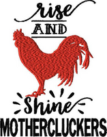 Rise and Shine - Embroidery Design - 4 x 4