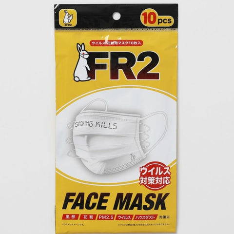 FR2 JAPAN Smoking Kills Logo Face Mask Black
