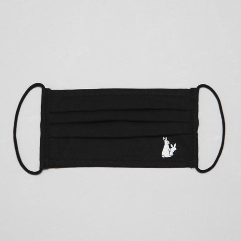 FR2 JAPAN Logo Face Mask Black