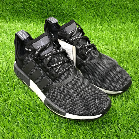 Japanese Katakana Shoelaces NMD Ultra boost Black