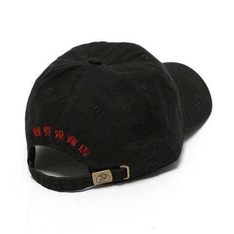 FR2 JAPAN No Smoking Six Panel Cap