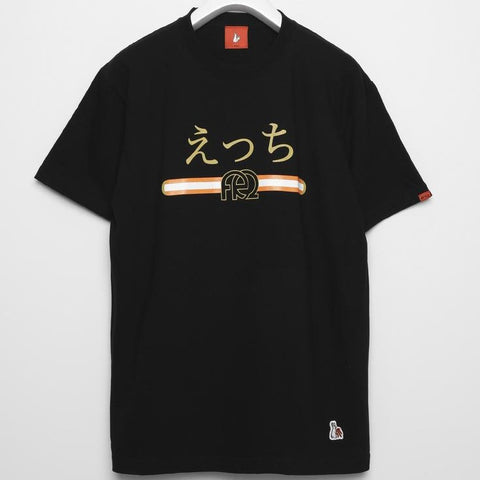 FR2 JAPAN Ecchi Orange Logo Tee Black