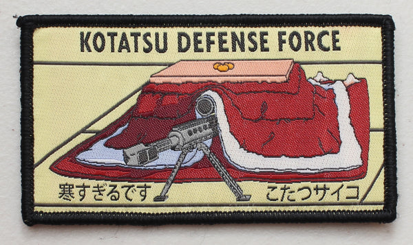 Kotatsu Defense Force Patch