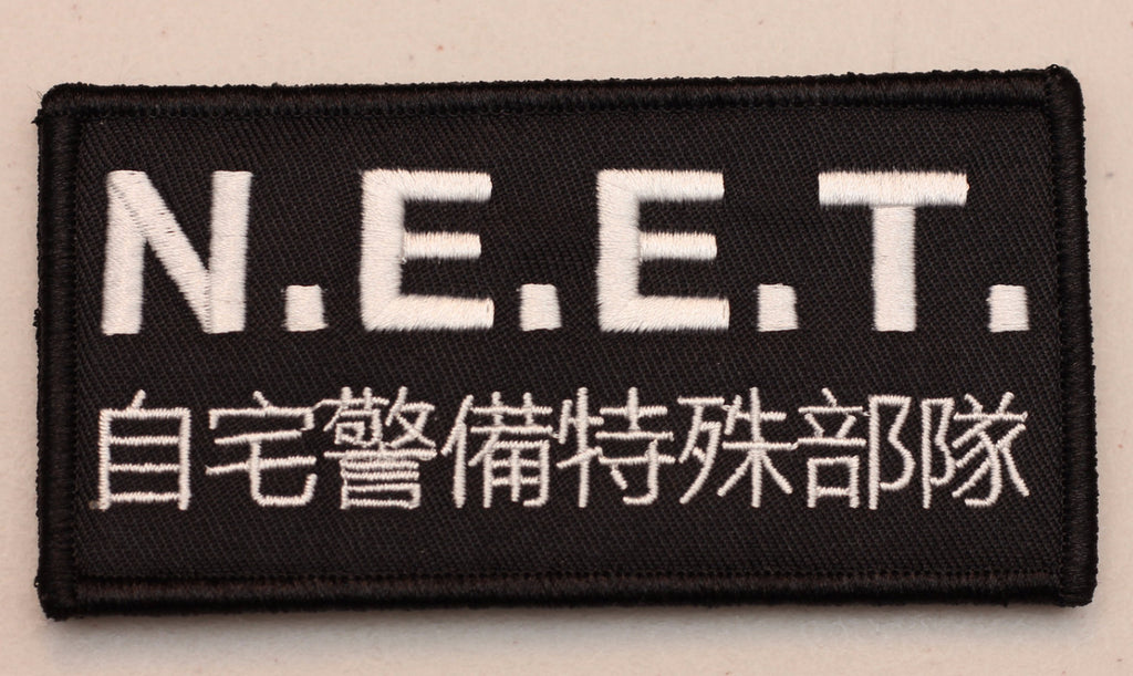NEET Household Defense Force Velcro Patch