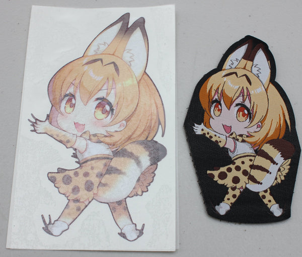 Bundle: Hanging Serval
