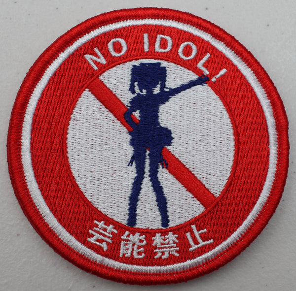 No Idol! Velcro Patch