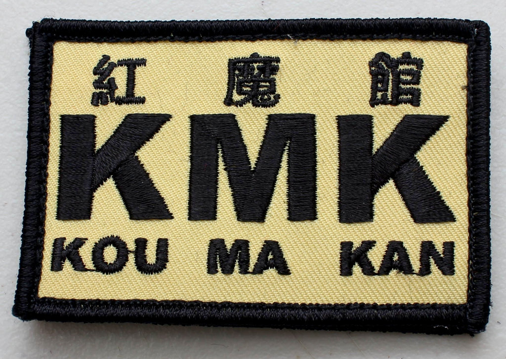 2hu Koumakan Velcro patch